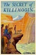 Книга The Secret of Killimooin