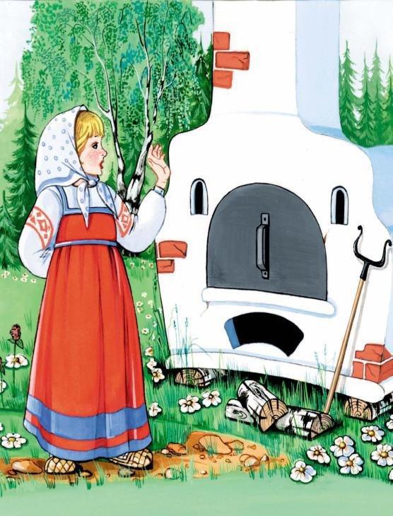 мягкая, печка из сказки гуси лебеди картинка к сказке вот